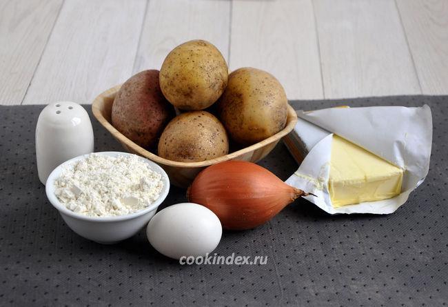 Ленивые вареники с картошкой - ингредиенты