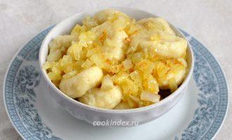 Ленивые вареники с картошкой - рецепт