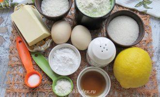 Лимонный кекс - ингредиенты