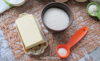 Лимонный кекс - тесто
