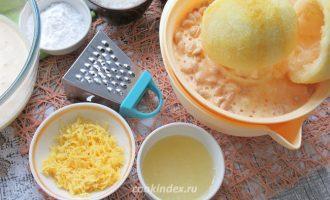 Лимонный кекс - готовим цедру