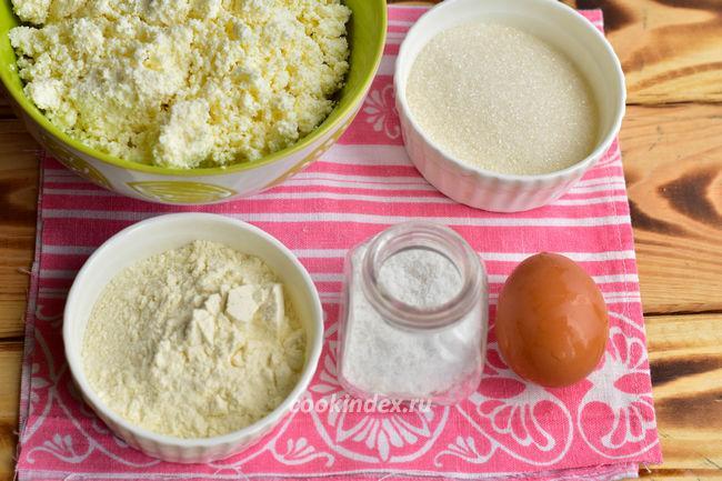 Сырники на пару - ингредиенты