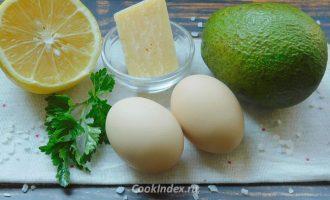 Авокадо запеченное с яйцом - ингредиенты