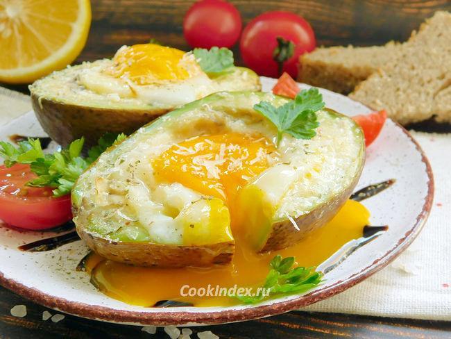 Авокадо запеченное с яйцом и сыром