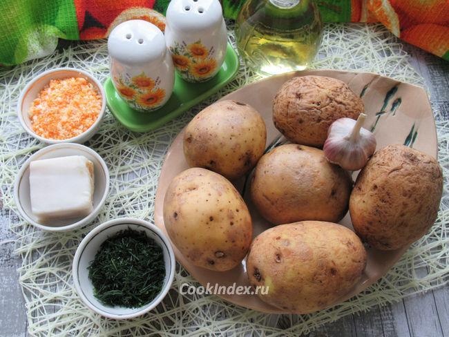 Картофель запеченный в фольге - ингредиенты