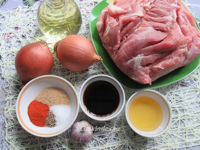 Свинина на луковой подушке - ингредиенты