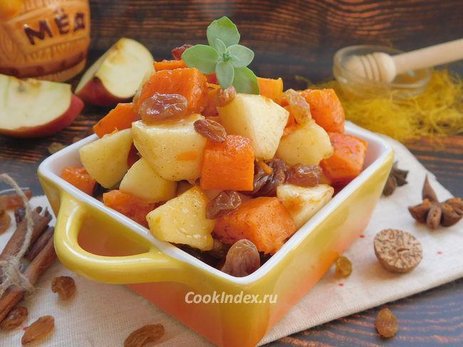 Тыква с яблоками и медом в духовке - рецепт